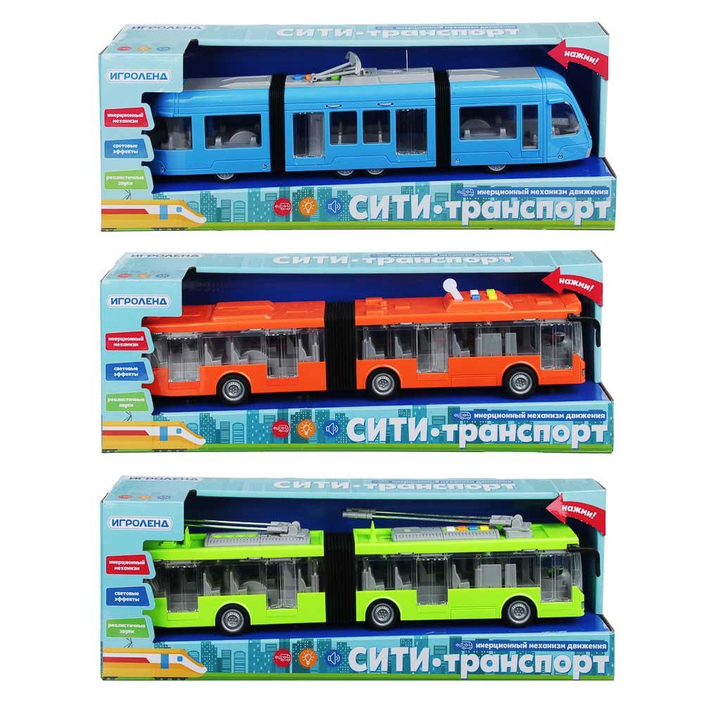 ИГРОЛЕНД Городской транспорт, ABS, 3хLR44, свет, звук, инерция, двери откр, 48х16,5х11,5см, 3 диз - 5