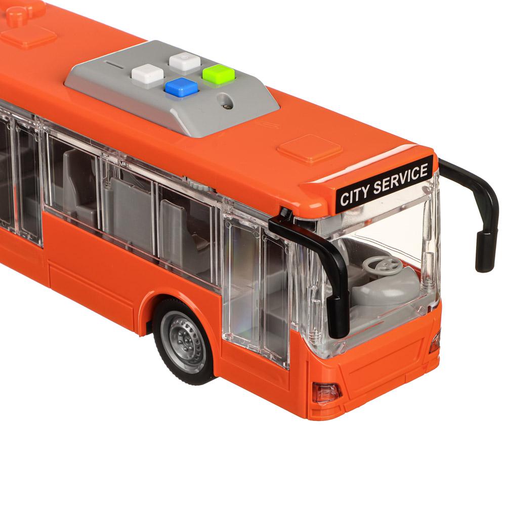 ИГРОЛЕНД Городской транспорт, ABS, 3хLR44, свет, звук, инерция, двери откр, 48х16,5х11,5см, 3 диз - 7