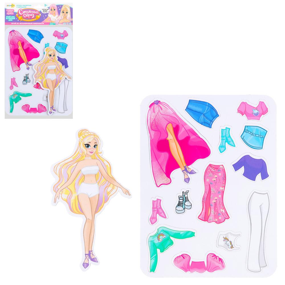 ЮТОН Кукла магнитная с нарядами, винил, бумага, 16х26x3см, 6 дизайнов - 2