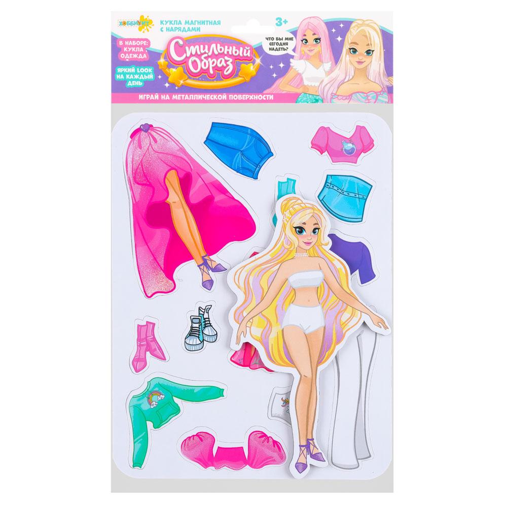 ЮТОН Кукла магнитная с нарядами, винил, бумага, 16х26x3см, 6 дизайнов - 5