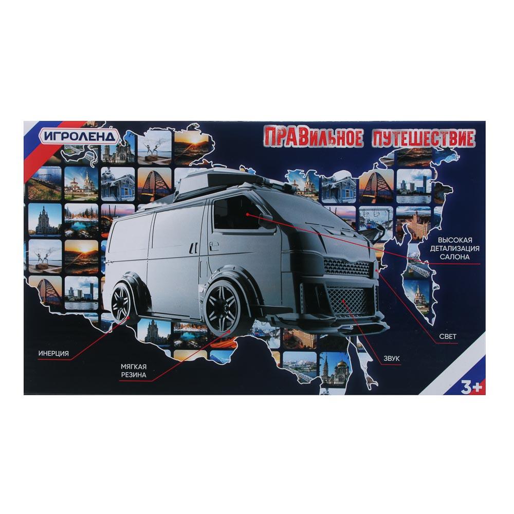 """ИГРОЛЕНД Машинка """"Правильное путешествие"""" свет, звук,инерция, 3xLR44, ABS, 27х14х11см, 3 дизайна - 7"""