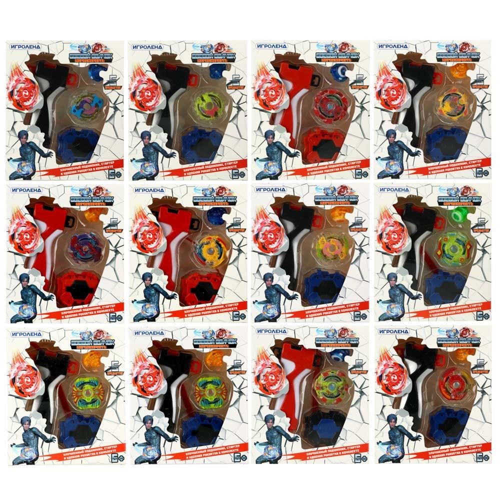 ИГРОЛЕНД Набор боевых волчков со стартером, 5пр., ABS, металл, 19х16х4,7см, 12 дизайнов - 2