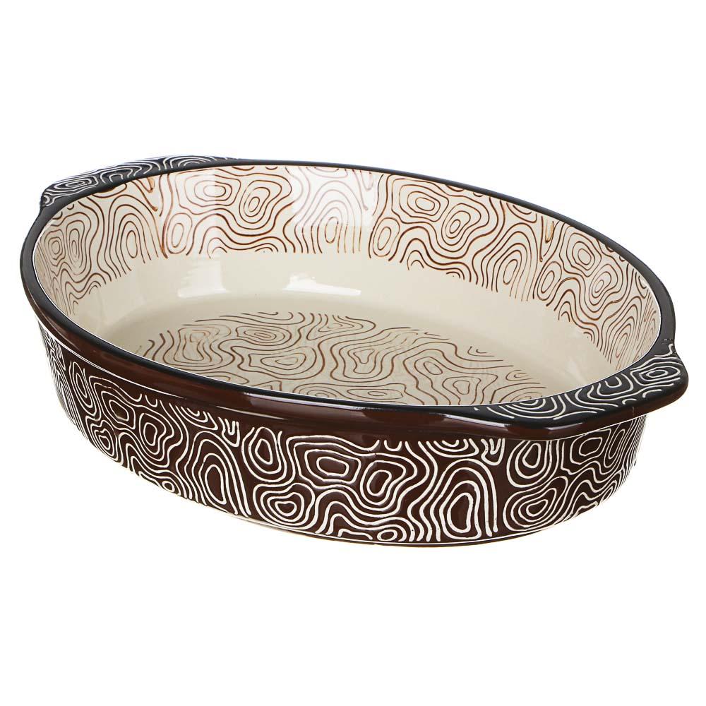 MILLIMI Форма для запекания и сервировки овальная с ручками, керамика, 31х20,5х6см, шоколад - 2