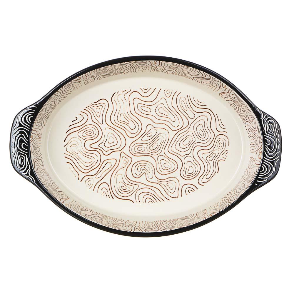 MILLIMI Форма для запекания и сервировки овальная с ручками, керамика, 31х20,5х6см, шоколад - 3