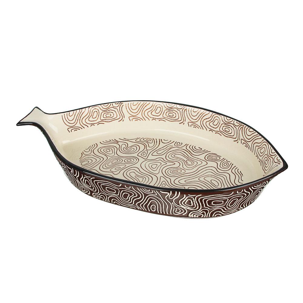 MILLIMI Форма для запекания и сервировки, рыба, керамика, 33х16,5х5см, шоколад - 2
