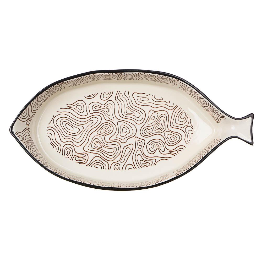 MILLIMI Форма для запекания и сервировки, рыба, керамика, 33х16,5х5см, шоколад - 3