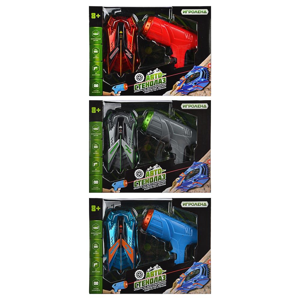 ИГРОЛЕНД Автомобиль-стенолаз с ИК пультом, ABS, 27,5х21х8см, 3 дизайна - 3