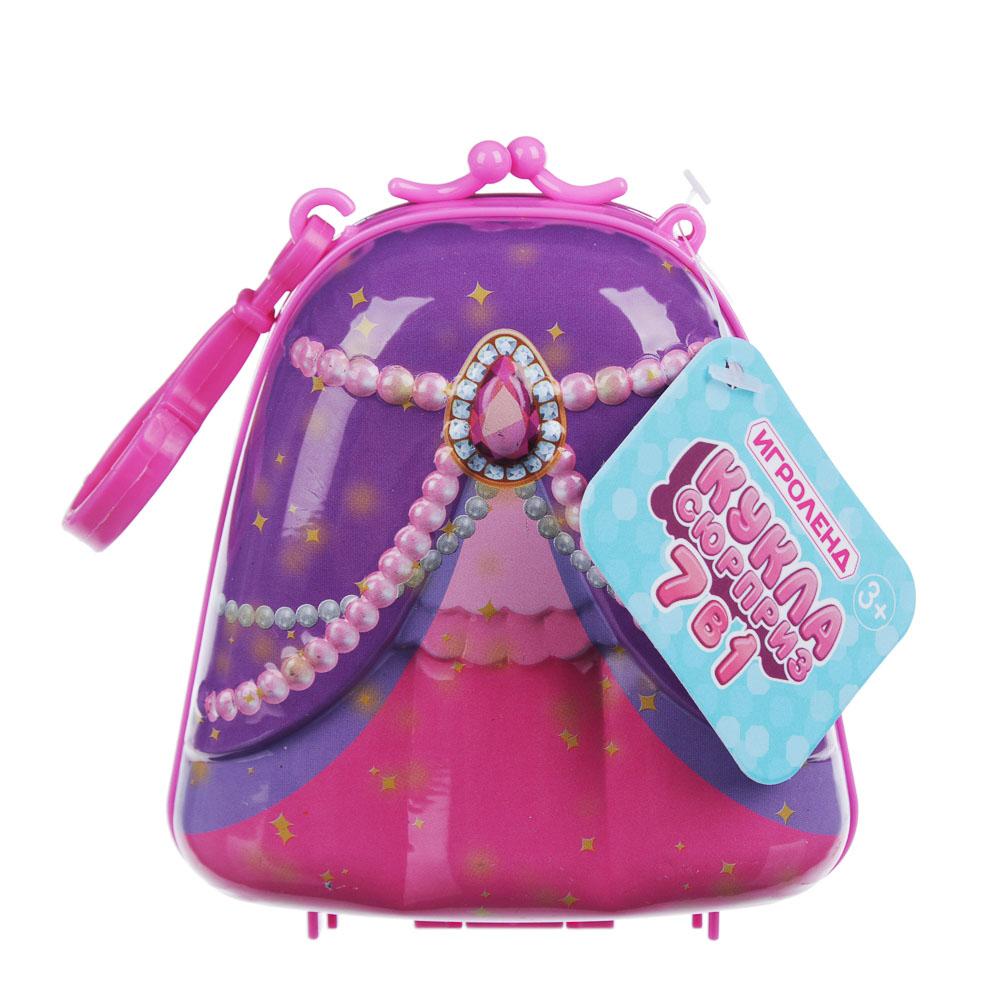 ИГРОЛЕНД Кукла сюрприз в чемоданчике 7 в 1, металл, PP, 6 дизайнов - 4