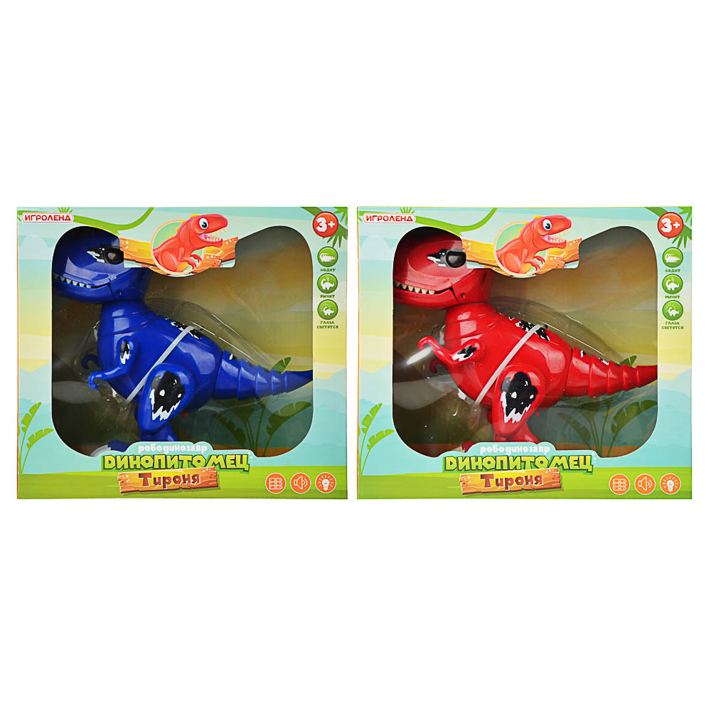 "ИГРОЛЕНД Робот-динозавр ""Динопитомец Тироня"" звук, свет, движ., ABS, 3АА, 26х20,5х10см, 2 цвета - 2"
