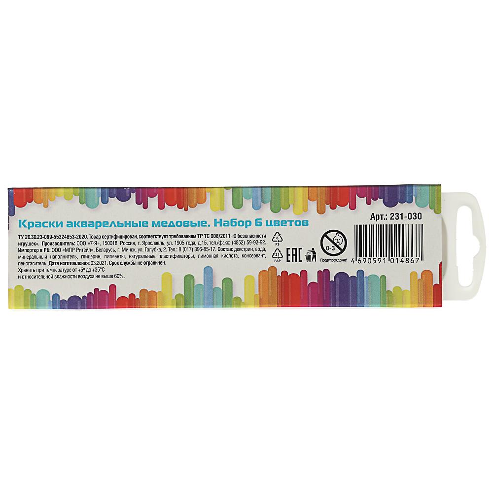 Краски акварельные медовые, 6 цветов, без кисточки, в картонной упаковке - 5