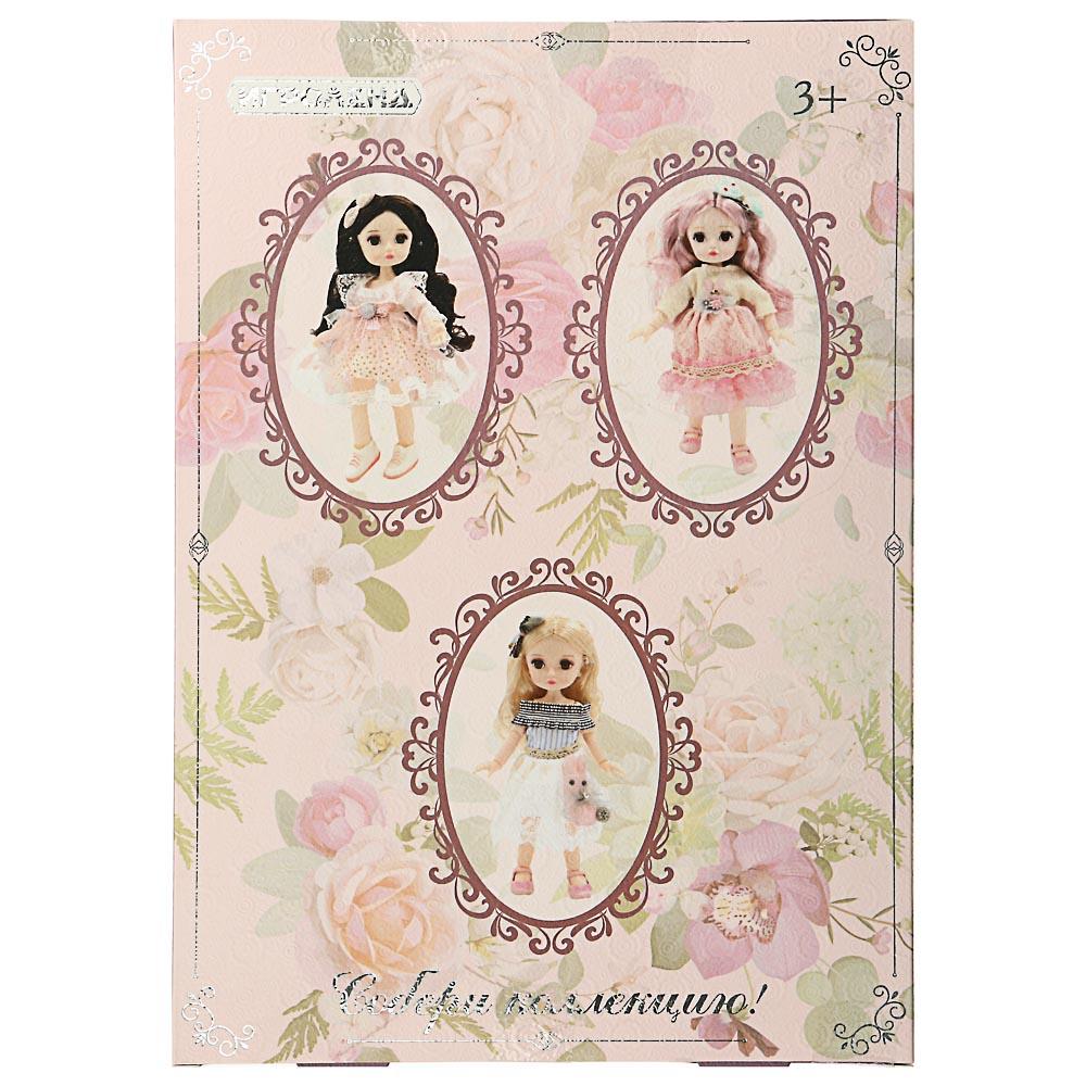 ИГРОЛЕНД Кукла классическая шарнирная, коллекционная, 28см, PP,PVC, полиэстер, 20х31х7см, 4 дизайна - 8