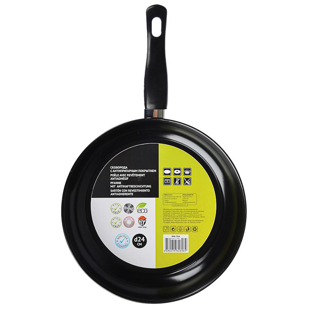 Сковорода с антипригарным покрытием, углерод. сталь, d24см - 4