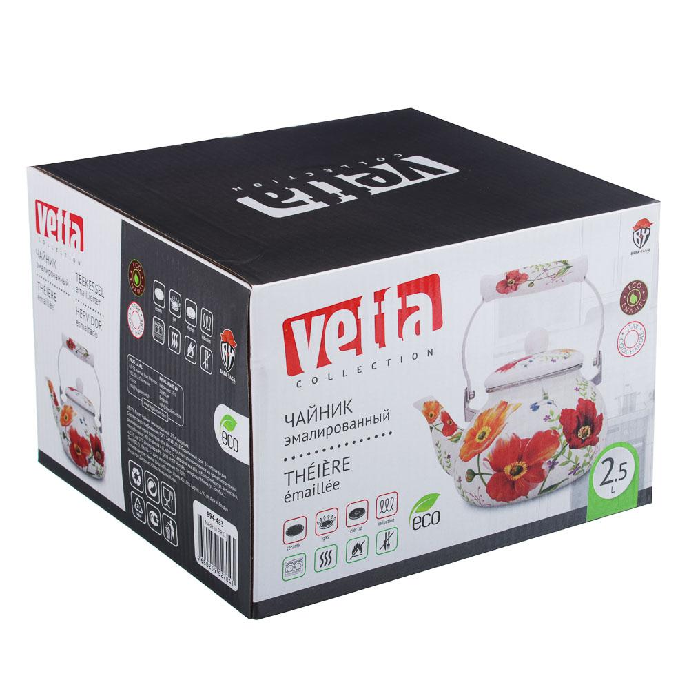 VETTA Букет Чайник эмалированный 2,5л, индукция - 3