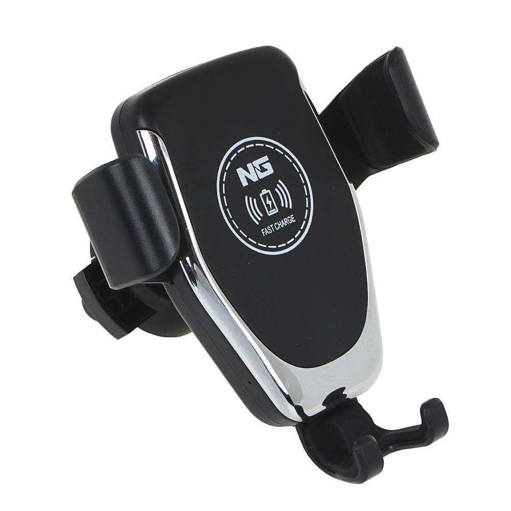 NG Держатель телефона на дефлектор с беспроводной зарядкой, 10W, 2А, пластик - 2