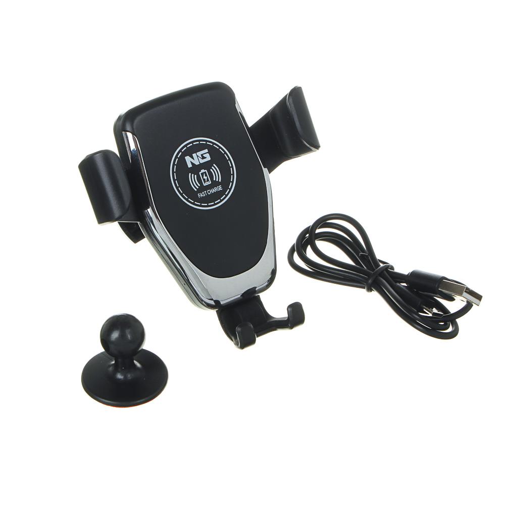 NG Держатель телефона на дефлектор с беспроводной зарядкой, 10W, 2А, пластик - 3