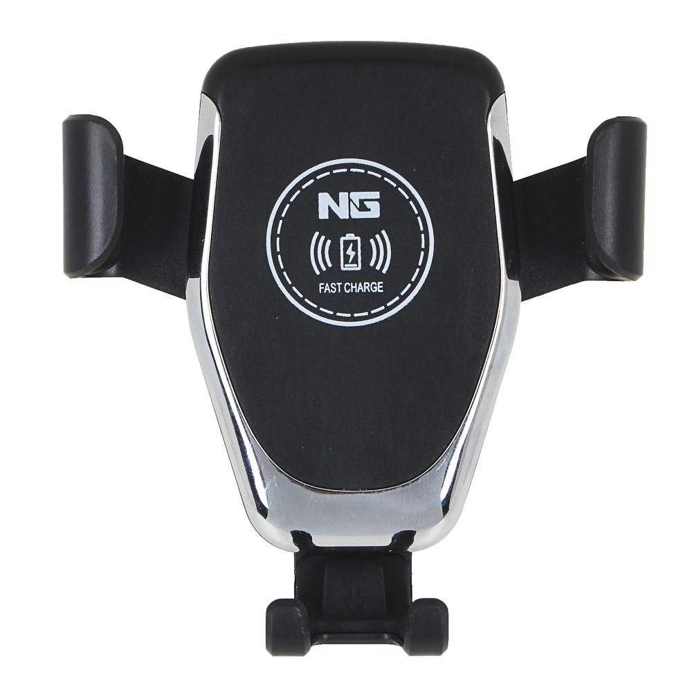 NG Держатель телефона на дефлектор с беспроводной зарядкой, 10W, 2А, пластик - 4