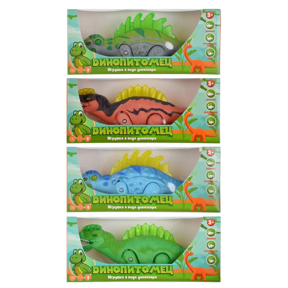 ИГРОЛЕНД Игрушка в виде динозавра, звук, свет, движение., ABS, 3АА, 24х10х6см, 4 дизайна - 2