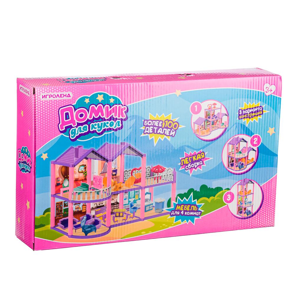 ИГРОЛЕНД Домик для кукол с мебелью, 111 дет., ABS,PP, картон, 31х20х6,5см - 2