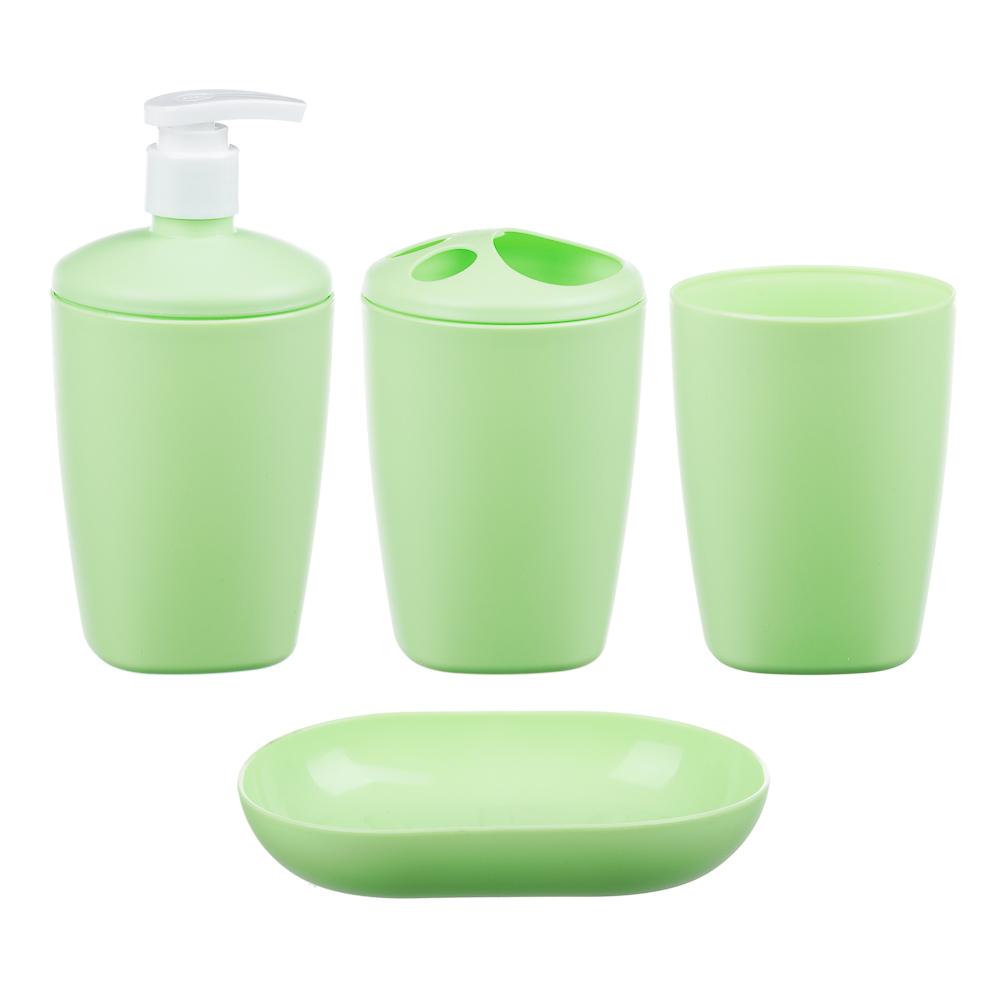 """Набор для ванной 4 пр. """"Классика"""" (мыльница, стакан, дозатор, подставка для з/щ), пластик, 3 цвета - 3"""
