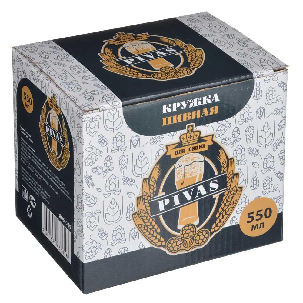 """Кружка пивная 550мл, керамика, 4 дизайна, """"Для своих"""", подар. упаковка - 3"""