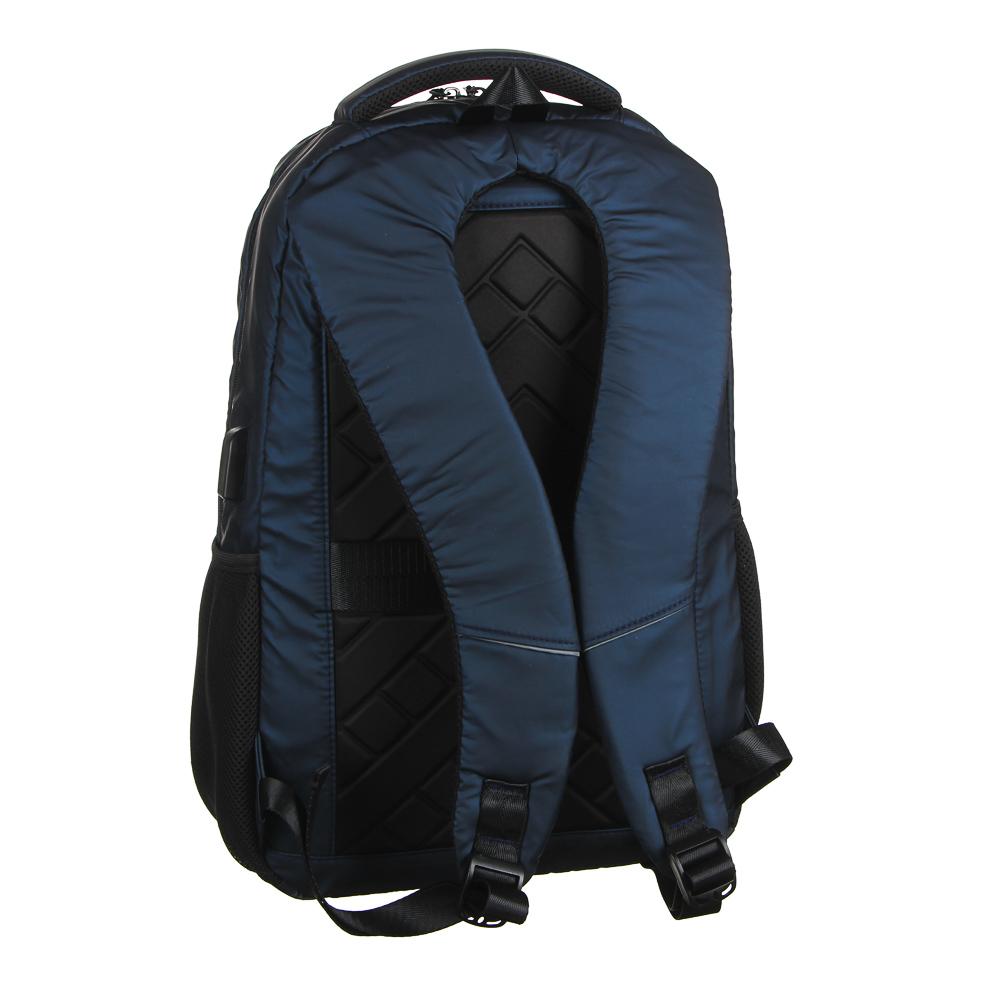 Рюкзак подростковый, 44x27x12см, 2 отделения, 3карм, водоотталк.нейлон, рельеф.спинка, USB, 2 цвета - 3