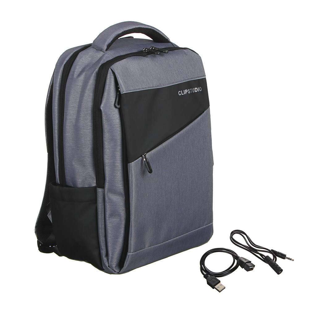 Рюкзак подростковый, 45х32x19см, 2 отд, 3 карм, ПЭ, иск.кожа,спинка с эрг.элем.,USB, 4 цвета - 2