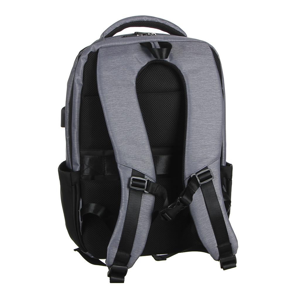 Рюкзак подростковый, 45х32x19см, 2 отд, 3 карм, ПЭ, иск.кожа,спинка с эрг.элем.,USB, 4 цвета - 3