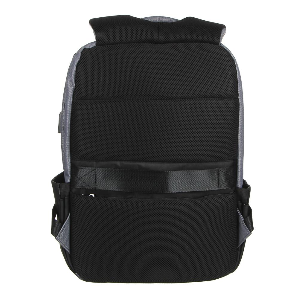 Рюкзак подростковый, 45х32x19см, 2 отд, 3 карм, ПЭ, иск.кожа,спинка с эрг.элем.,USB, 4 цвета - 4