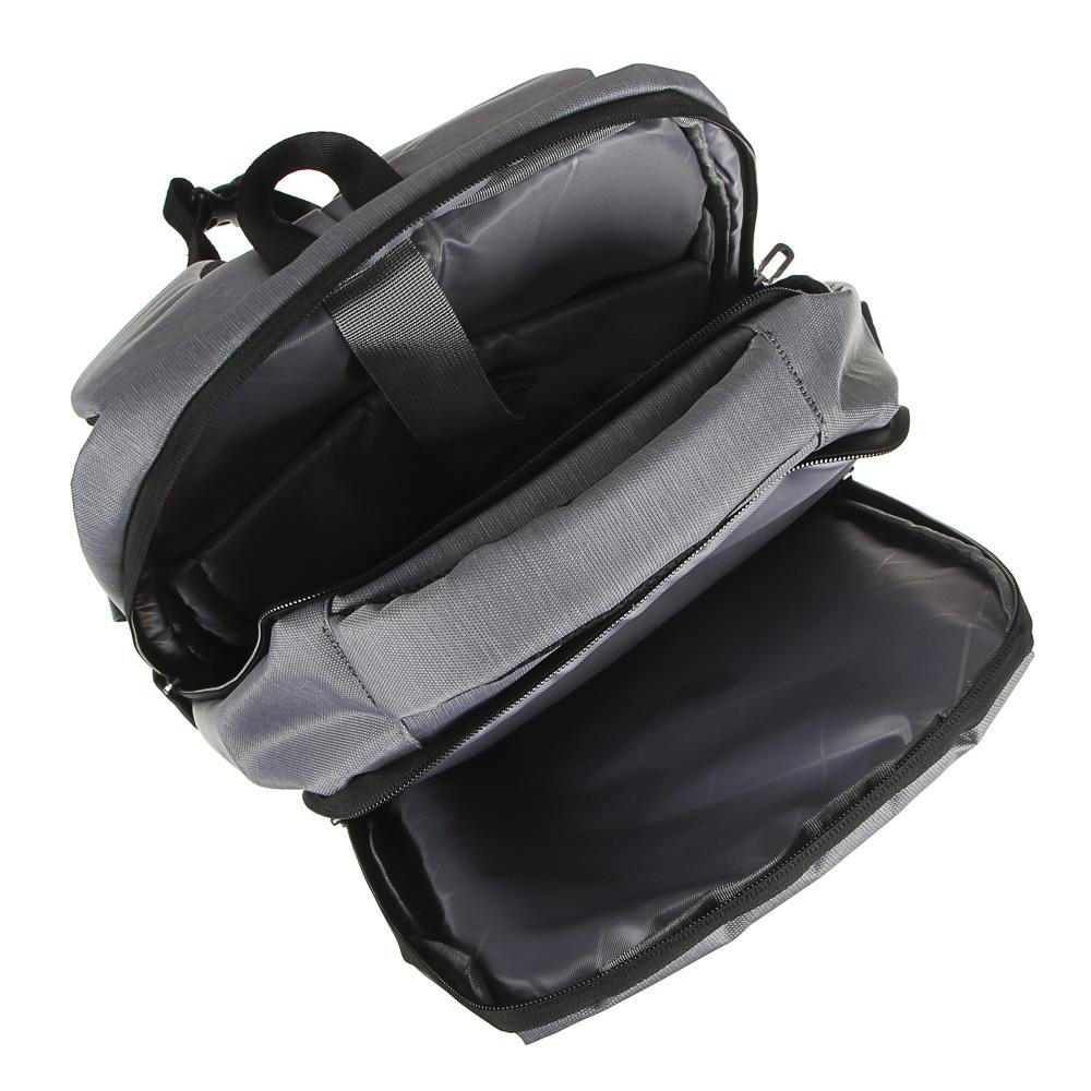 Рюкзак подростковый, 45х32x19см, 2 отд, 3 карм, ПЭ, иск.кожа,спинка с эрг.элем.,USB, 4 цвета - 5