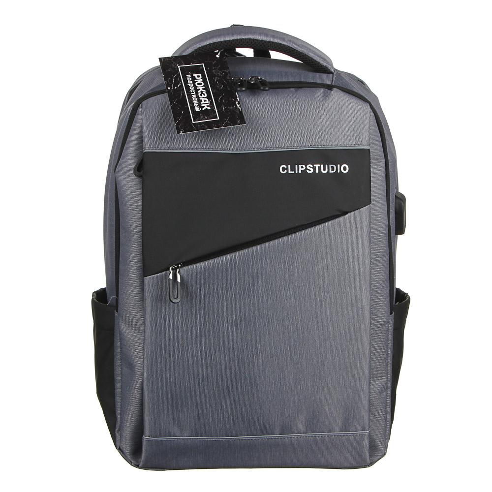 Рюкзак подростковый, 45х32x19см, 2 отд, 3 карм, ПЭ, иск.кожа,спинка с эрг.элем.,USB, 4 цвета - 7