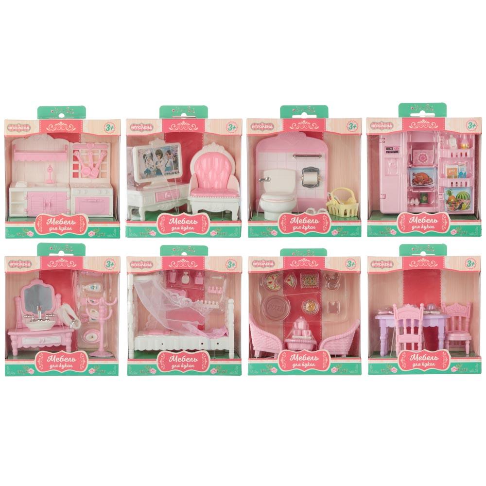ИГРОЛЕНД Набор мебели для кукол, ABS, 13,5х14,2х7,3см, 6-8 дизайнов - 3