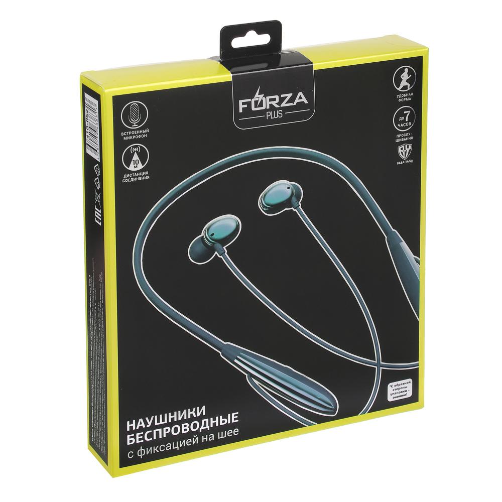 FORZA Наушники беспроводные на шею, 120мАч, прорезиненное покрытие, BT5.0 - 2