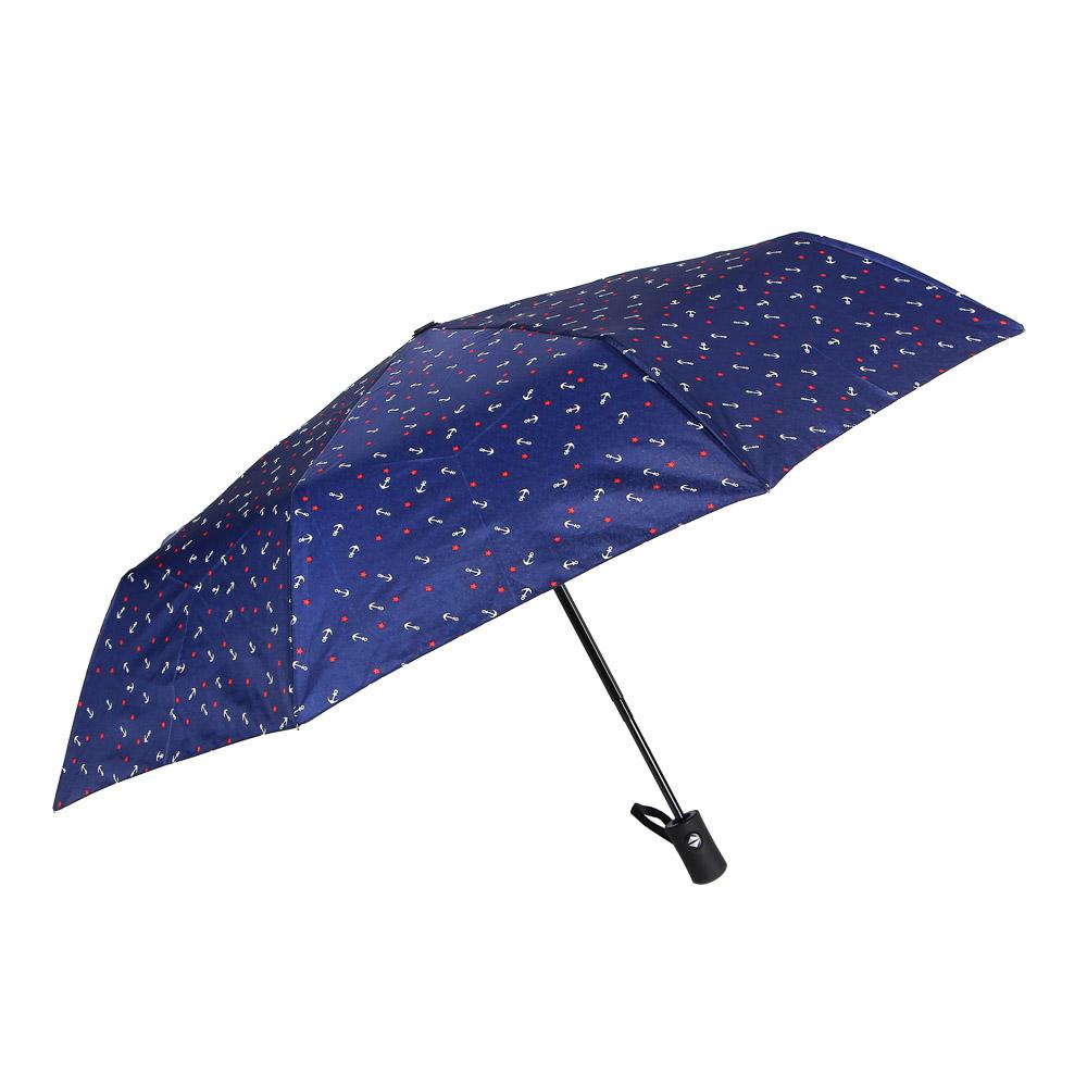 Зонт женский, автомат, пластик, сплав, полиэстер, 53,5см, 8 спиц, 3 цвета - 2