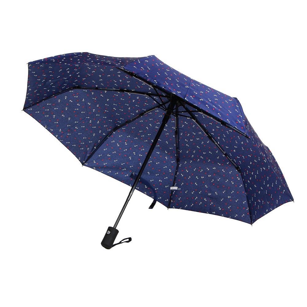 Зонт женский, автомат, пластик, сплав, полиэстер, 53,5см, 8 спиц, 3 цвета - 3