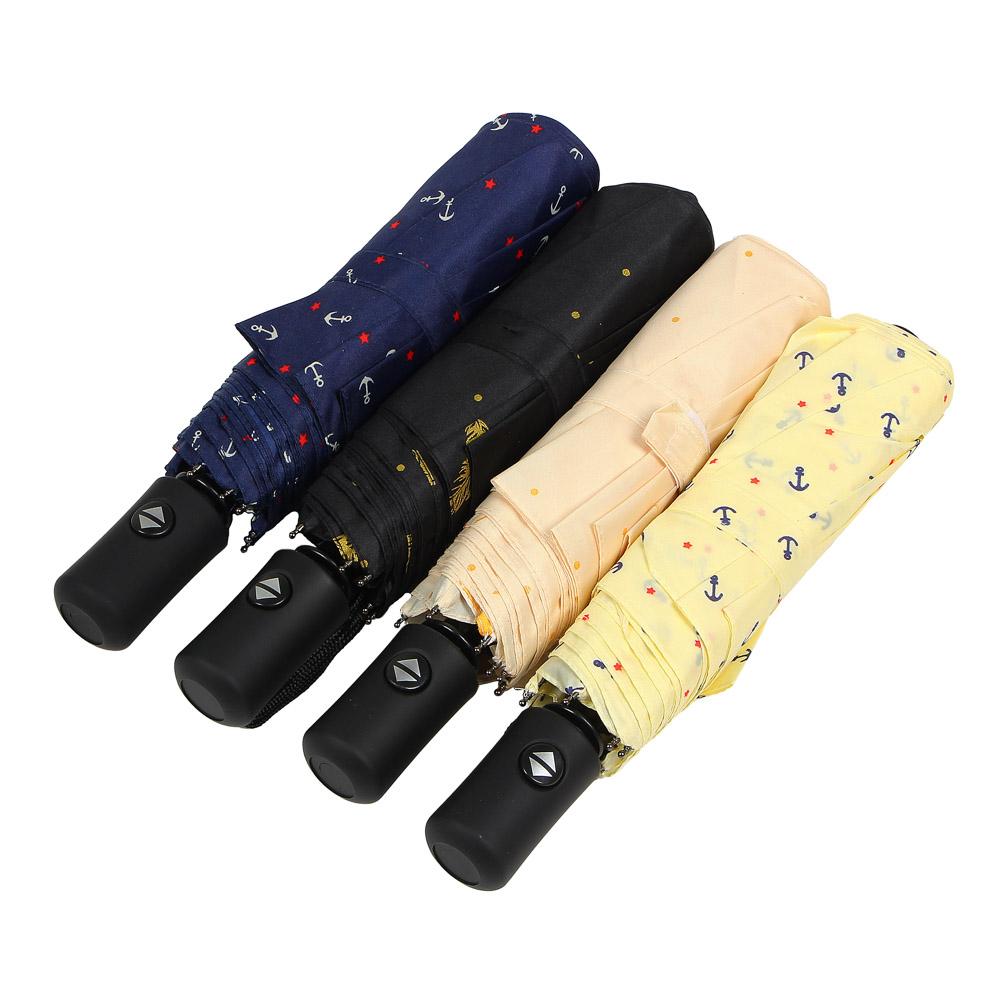 Зонт женский, автомат, пластик, сплав, полиэстер, 53,5см, 8 спиц, 3 цвета - 5