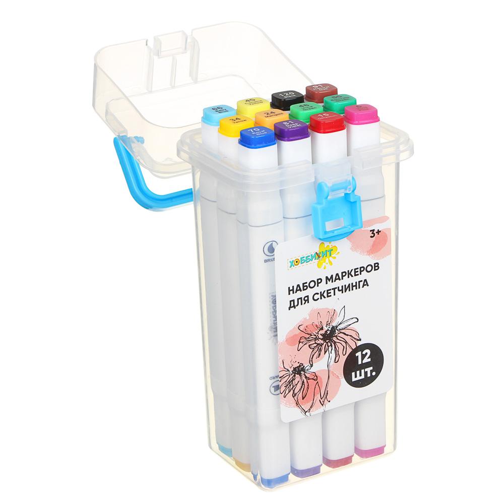 ХОББИХИТ Набор маркеров для скетчинга, пластик, 8,2х17х6,5см, 12 цветов - 2
