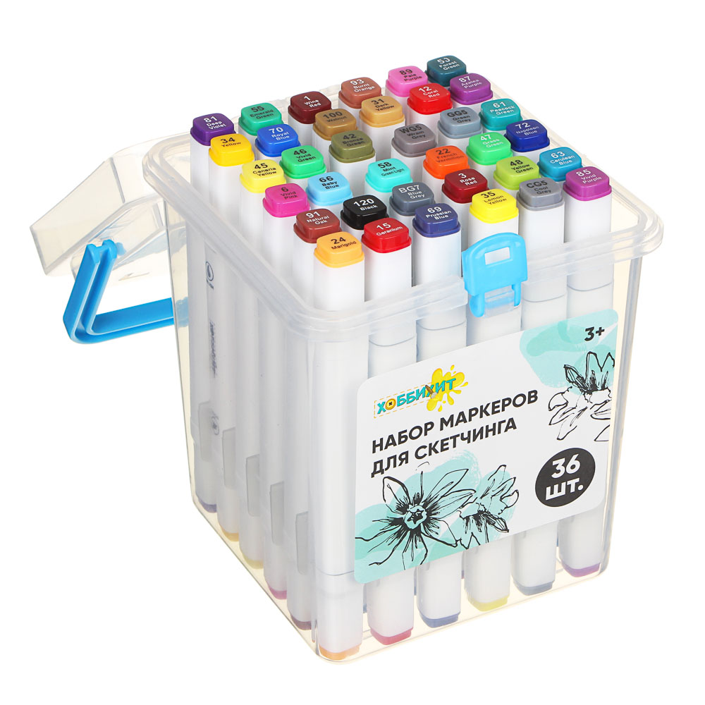 ХОББИХИТ Набор маркеров для скетчинга, пластик, 13х13х17см, 36 цветов - 2
