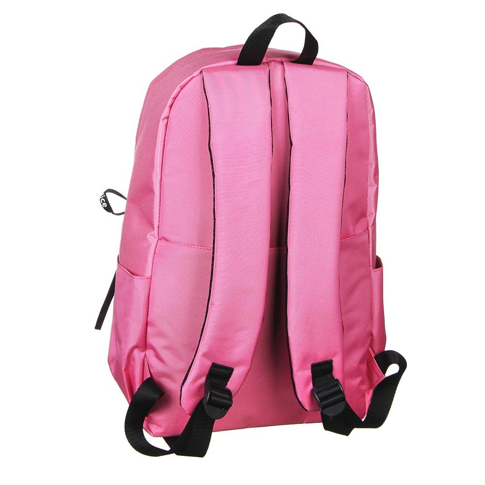 """Рюкзак подростковый 43х30x13см, 1 отд., 4 карм., плотный полиэстер, декор """"шнуровка"""", 2 цвета - 4"""