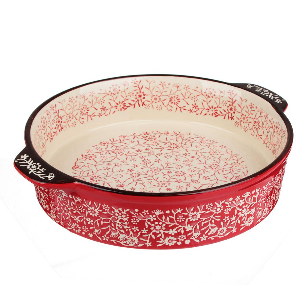 MILLIMI Форма для запекания и сервировки круглая с ручками, керамика, 29,5х25,5х6см, красный - 2