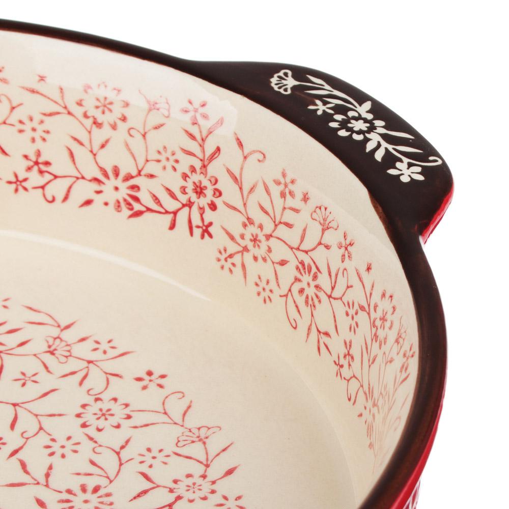 MILLIMI Форма для запекания и сервировки круглая с ручками, керамика, 29,5х25,5х6см, красный - 4