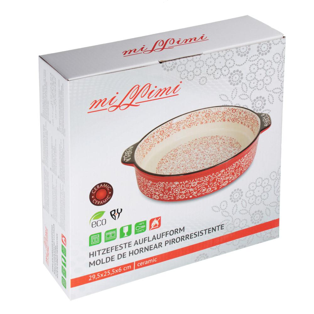 MILLIMI Форма для запекания и сервировки круглая с ручками, керамика, 29,5х25,5х6см, красный - 5