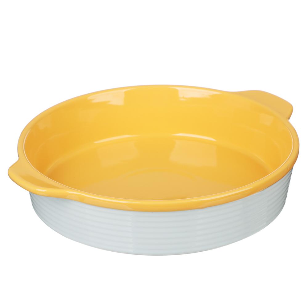 MILLIMI Форма для запекания и сервировки круглая с ручками, керамика, 29,5х25,5х6см, рельеф, 2 цвета - 3