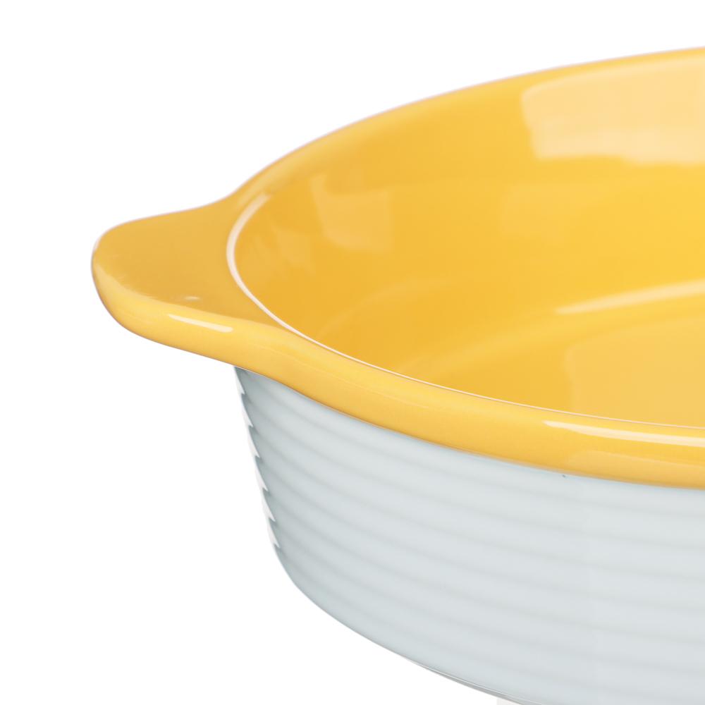 MILLIMI Форма для запекания и сервировки круглая с ручками, керамика, 29,5х25,5х6см, рельеф, 2 цвета - 4