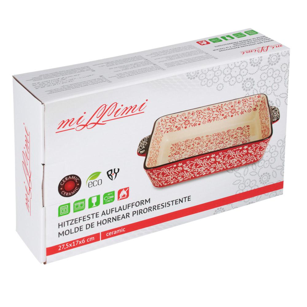 MILLIMI Форма для запекания и сервировки прямоугольная с ручками, керамика, 27,5х17х6см, красный - 5