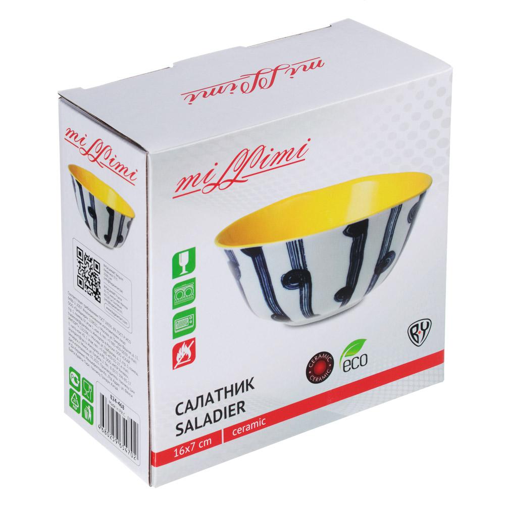 MILLIMI Индиго Салатник, 16х7см, керамика - 4