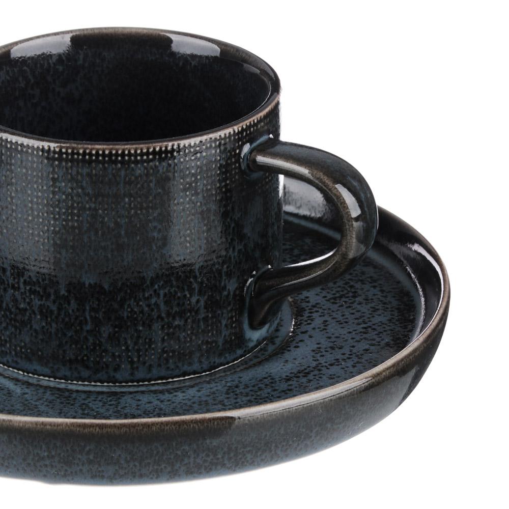 MILLIMI Блэк Джинс Набор чайный 2пр, чашка 220мл, блюдце 16см, керамика - 2