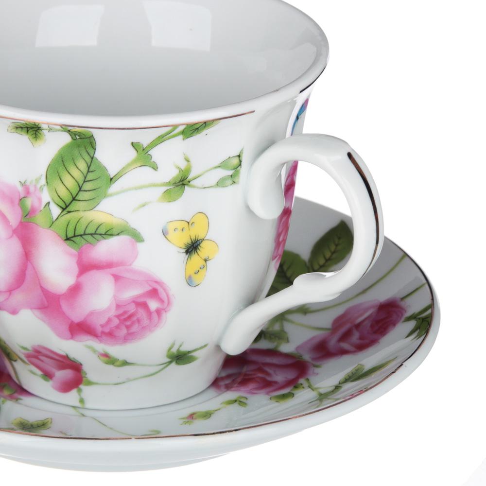 Арина Набор чайный 12 пр., 220мл, 14 см, фарфор - 2