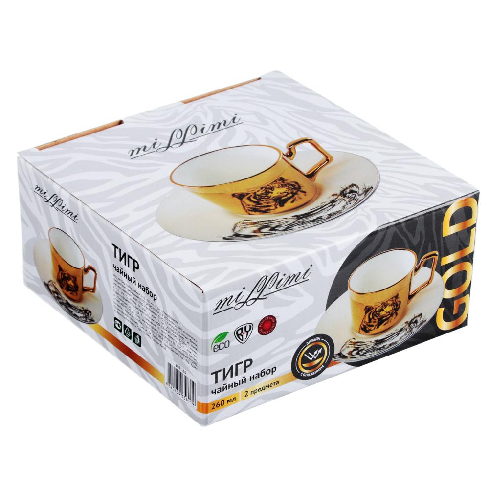 MILLIMI Тигр Набор чайный 2 пр., 260мл, 17см, костяной фарфор, 2 цвета - 5
