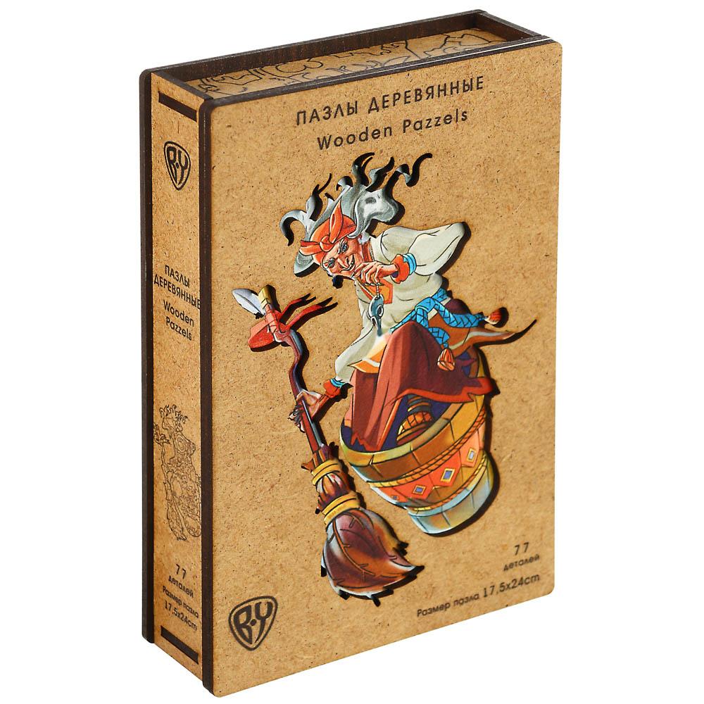 BY Пазл деревянный-игры в дорогу, 18х12х3,4см, фанера, картон, 4 дизайна - 4