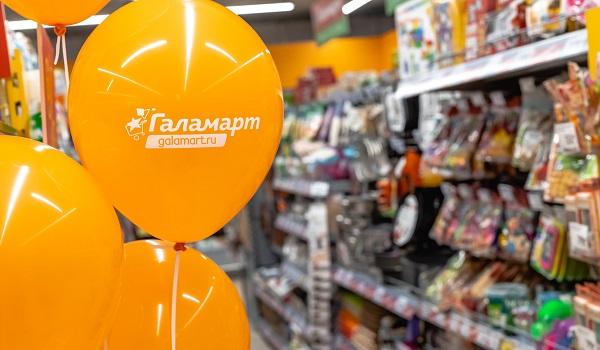 «Галамарт» откроется в Балашове